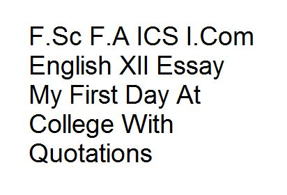 About college life essay